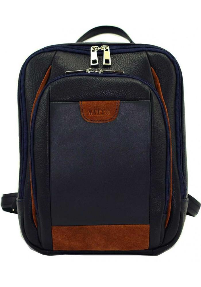 Модный рюкзак мужской Vatto синий