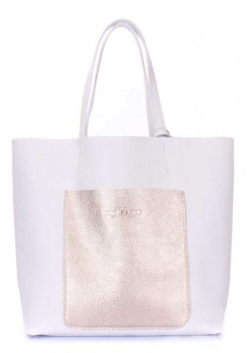 Кожаная сумка женская брендовая Poolparty Mania White Gold