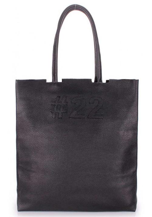 Кожаная модная женская сумка Poolparty Leather Number 22 Black