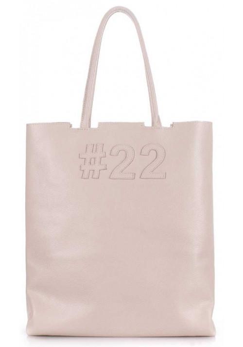 Кожаная модная женская сумка Poolparty Leather Number 22 Beige