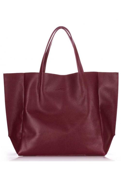 Кожаная модная женская сумка Poolparty Soho Marsala
