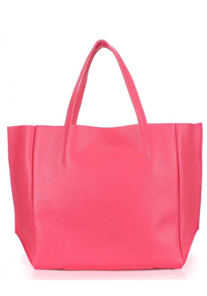 Женская сумка кожа Poolparty Soho Pink