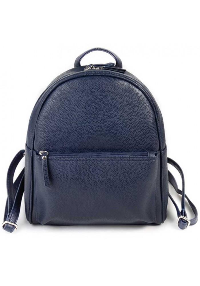 Матовый синий женский рюкзак Камелия