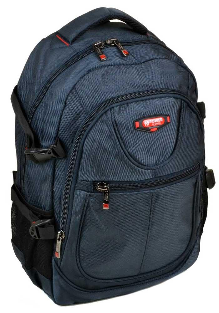 Городской рюкзак 9602 blue