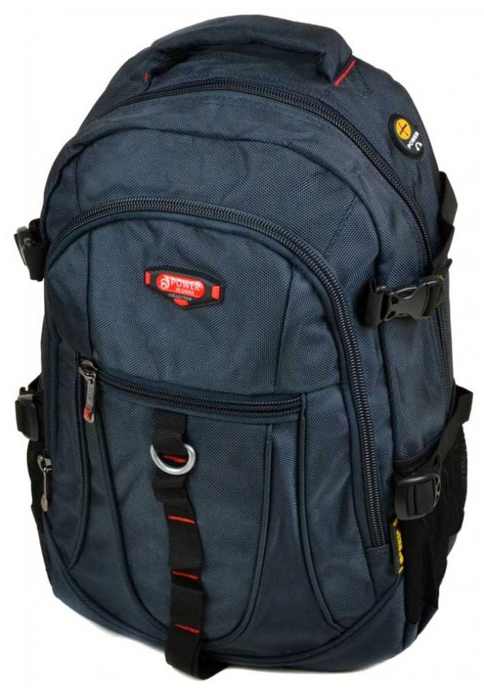 Объемный синий городской рюкзак 9608 blue