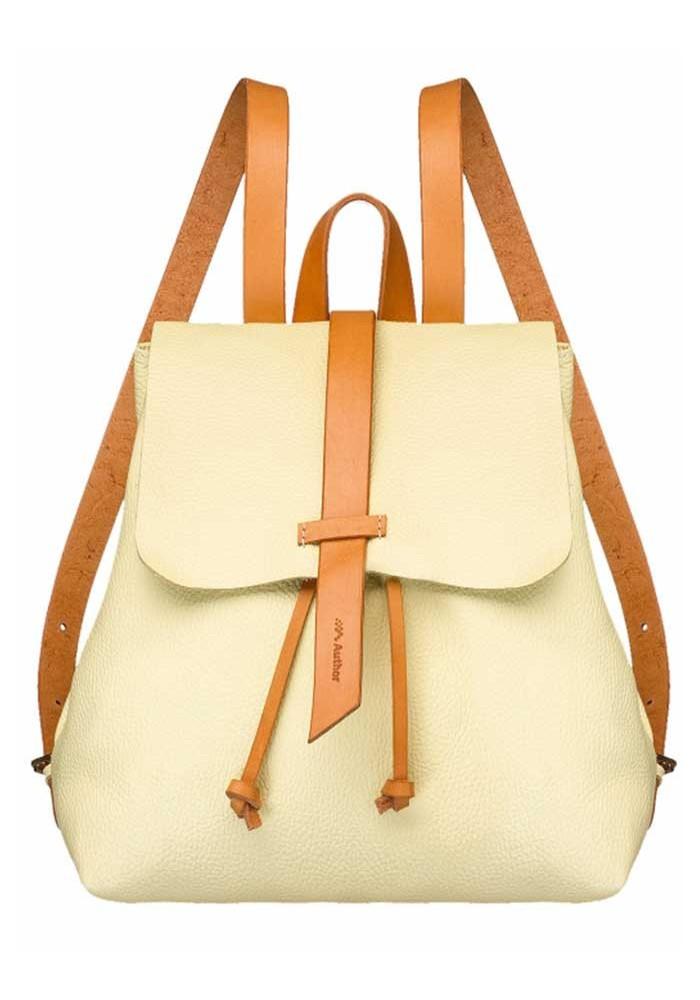 Женский рюкзак Глория светло-желтый