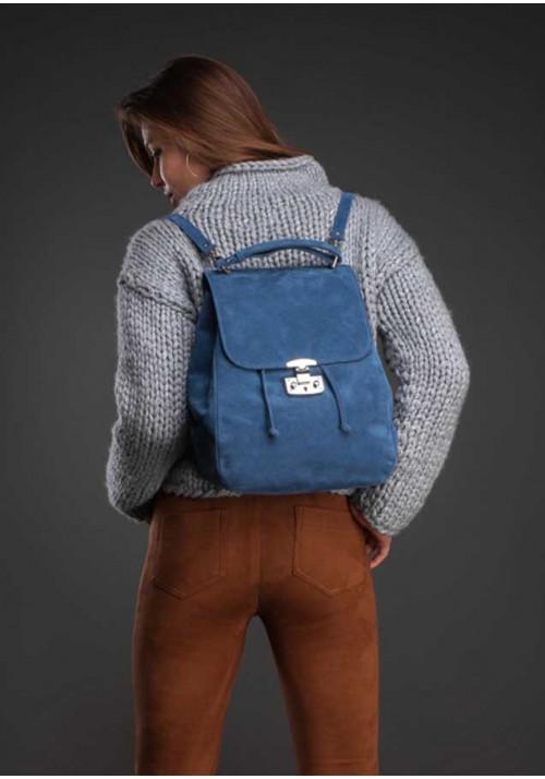 Женская замшевая сумка-трансформер Юта синяя