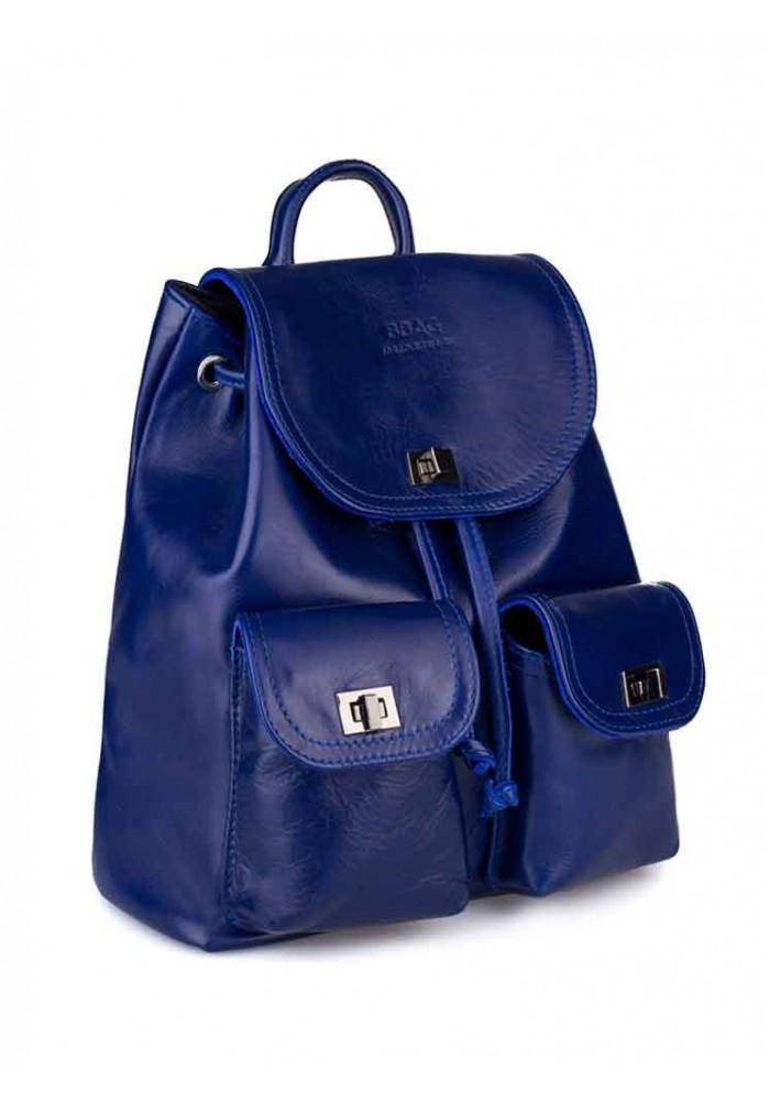 Синий женский рюкзак с двумя карманами BBAG IRIS ROYAL BLUE