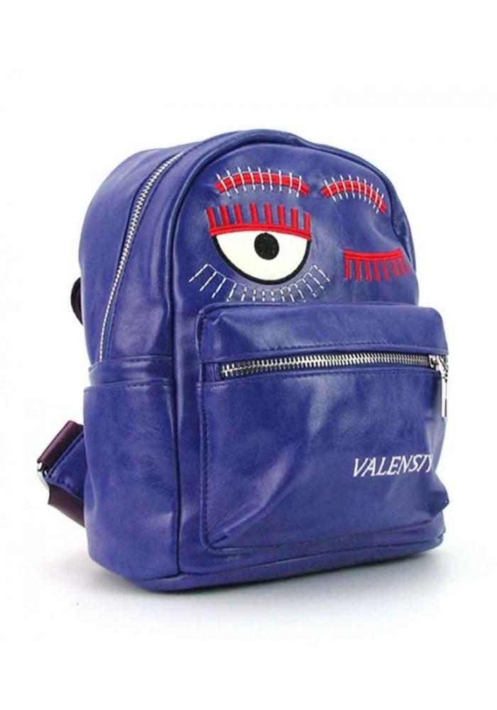 Фиолетовый женский рюкзак из экокожи Valensiy 656