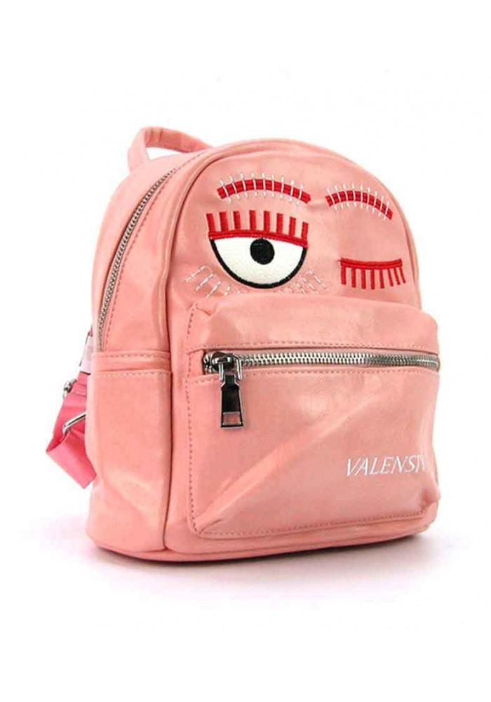 Розовый женский рюкзак из экокожи Valensiy 656