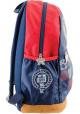 Детский рюкзак YES OX-17 J034