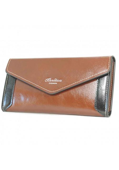 Коричневый женский кошелек с черными вставками Balisa