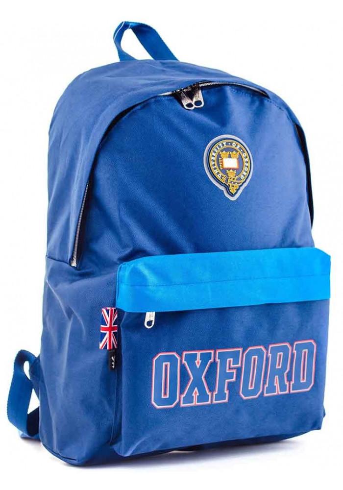Рюкзак подростковый YES Oxford Street OX-15 Navy
