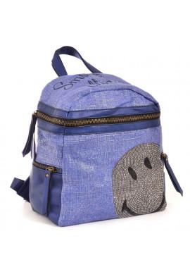 Фото Синий молодежный рюкзачок YES WEEKEND