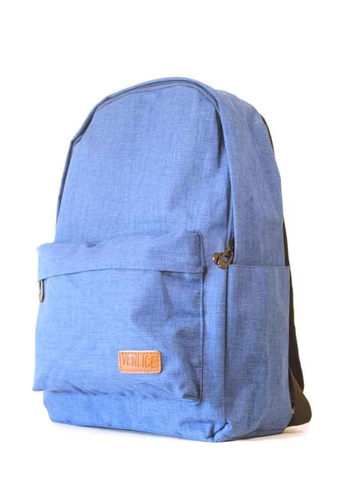 Рюкзак молодежный ярко синий 8012-1