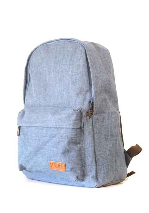 Рюкзак молодежный голубой