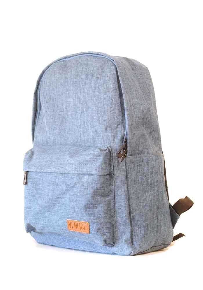 Рюкзак молодежный голубой  8012