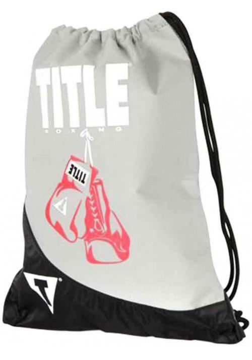 Легкий спортивный рюкзак TITLE GYM SACK PACK GREY BLACK