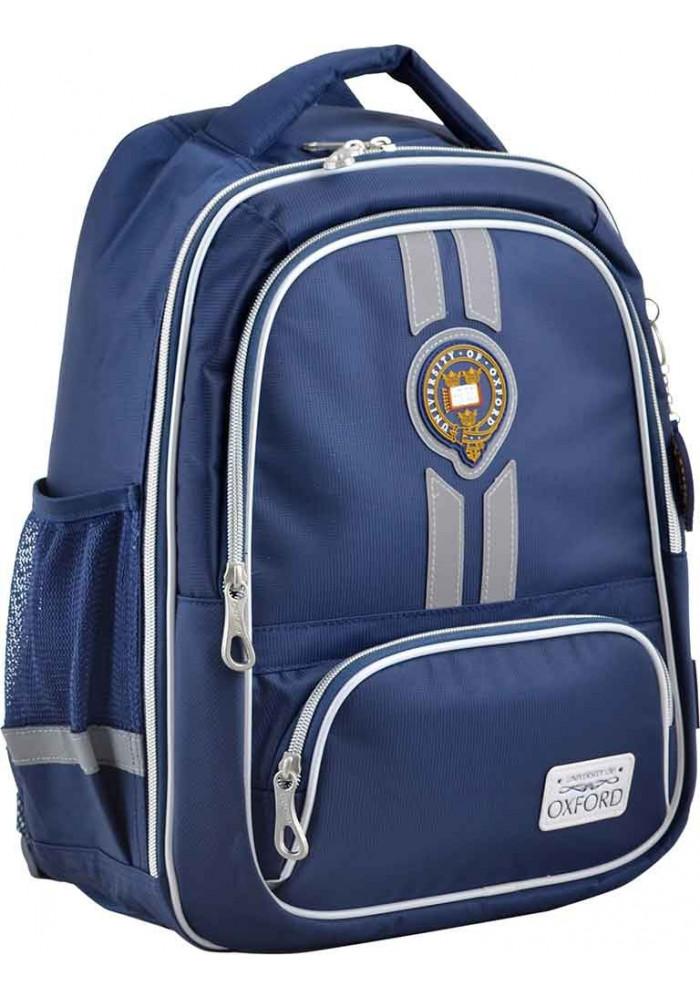 Синий школьный ранец YES Oxford OX 373