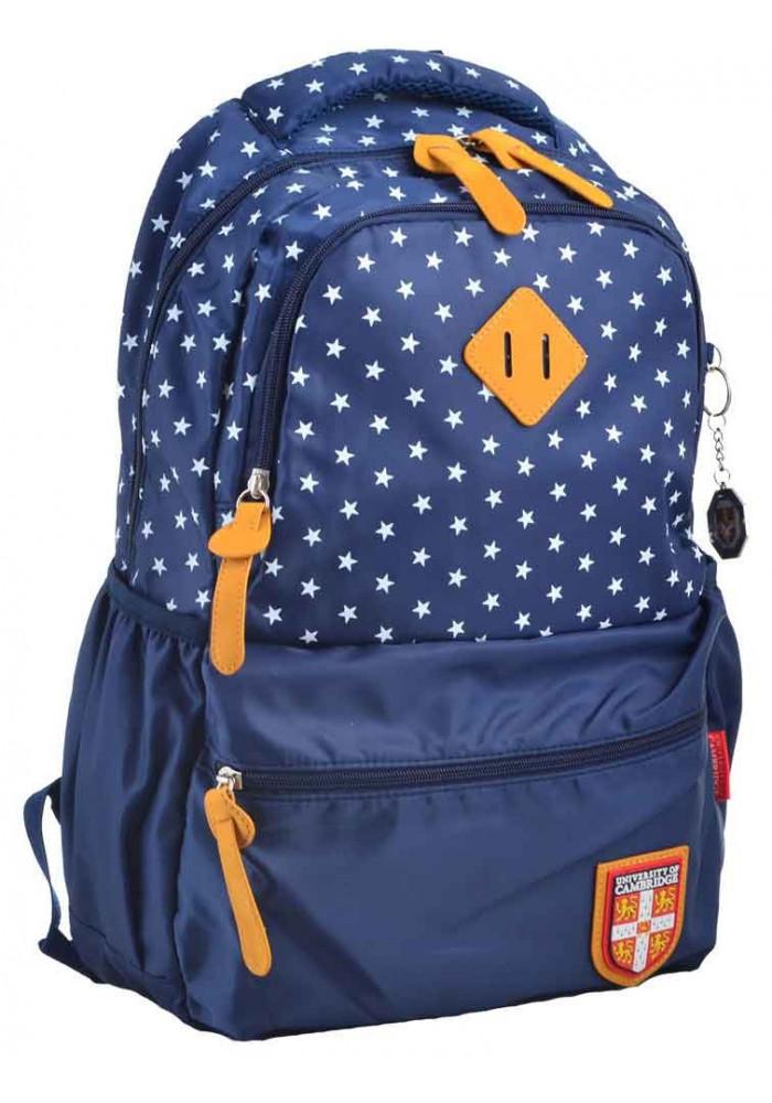 Темно-синий молодежный рюкзак YES Cambridge CA 144