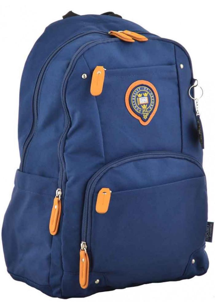 Синий студенческий рюкзак YES Oxford OX 347