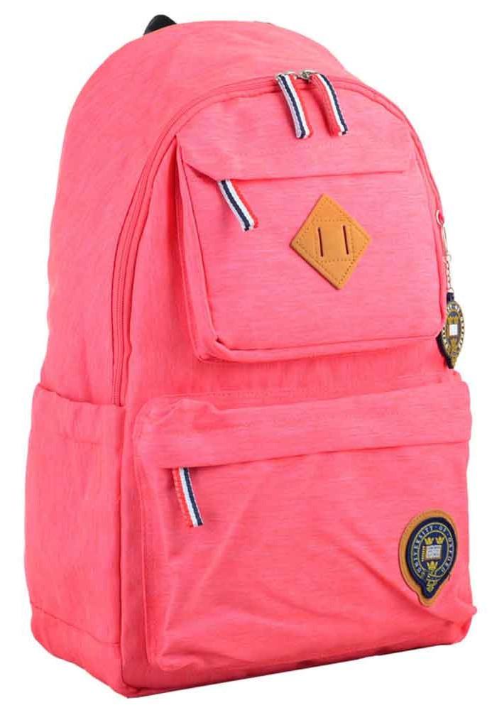 Розовый большой рюкзак для девушки YES Oxford OX 387