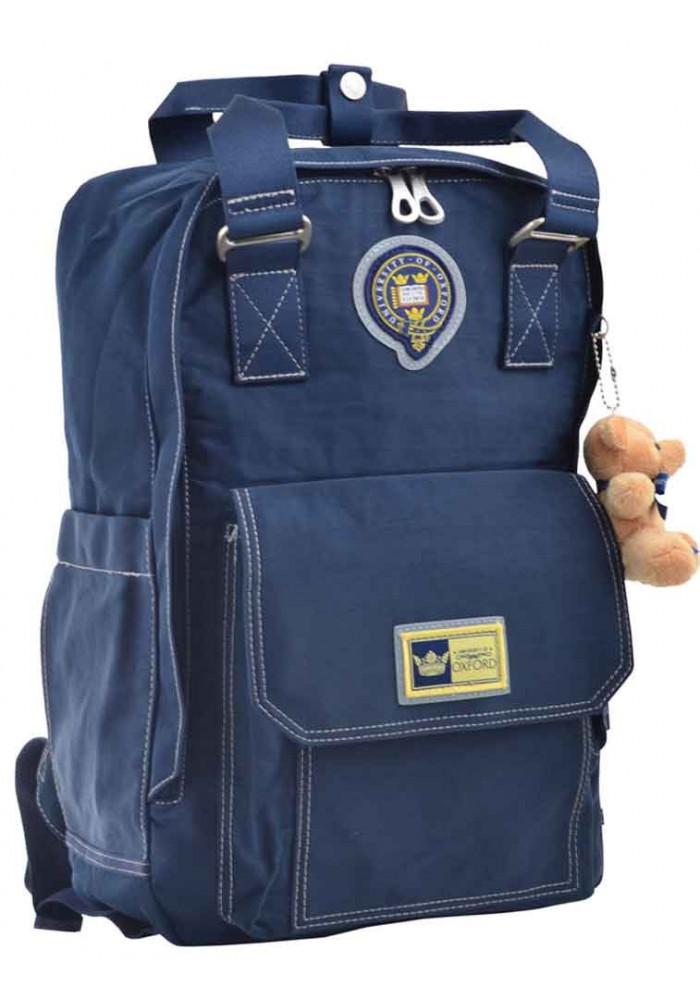 Молодежный рюкзак с большим карманом YES Oxford OX 403