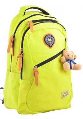 Фото Молодежный желтый рюкзак на лето YES Oxford OX 405