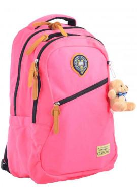 Фото Молодежный розовый рюкзак на лето YES Oxford OX 405