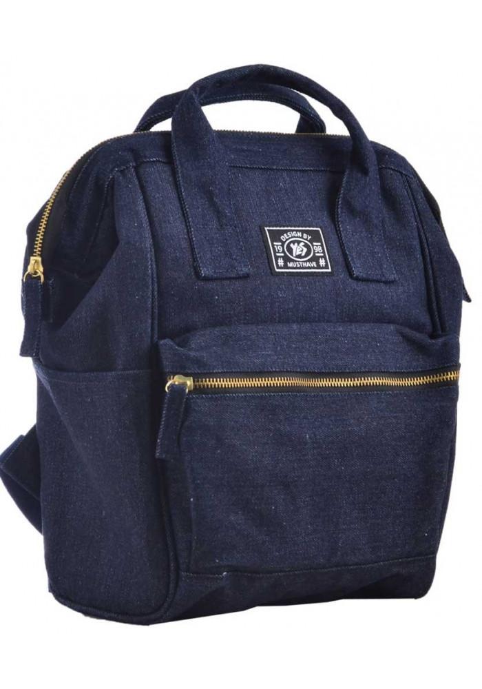 Стильный городской рюкзак YES ST-19 Jeans синий