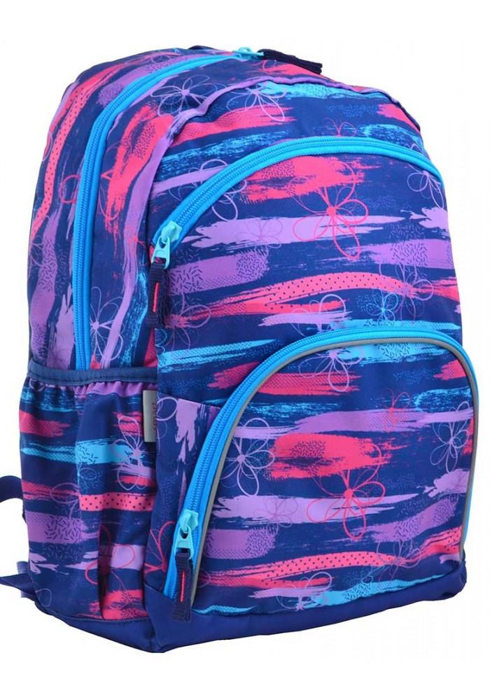 Рюкзак для подростка школьный SMART SG-21 Trait