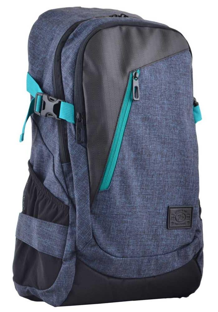 Большой городской рюкзак на 27 литров YES City George