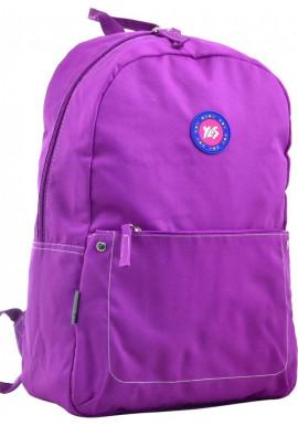 Фото Фиолетовый летний рюкзак ST-21 Purple Haze