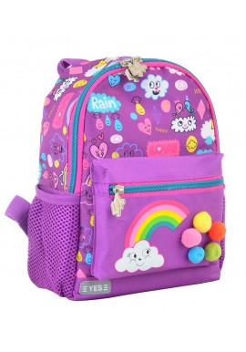 """Сиреневый дошкольный рюкзак """"1 вересня"""" K-16 Rainbow"""