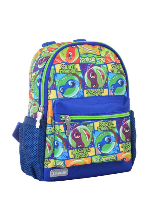 """Рюкзак для ребенка """"1 вересня"""" K-16 Turtles"""