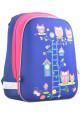 Жестко-каркасный школьный рюкзак YES H-12 Owl blue - интернет магазин stunner.com.ua