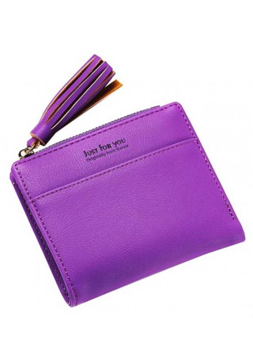 Фиолетовый маленький кошелек Amelie Mini Purple
