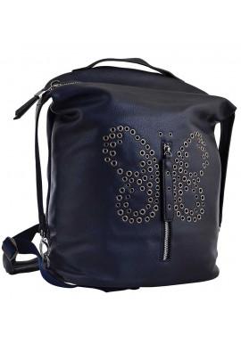 Фото Синий молодежный рюкзак YES Weekend YW-17