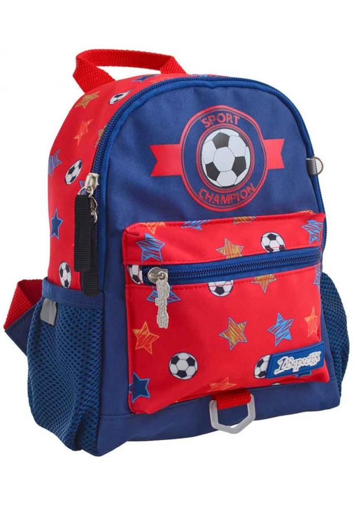 Рюкзак для мальчика 1 Вересня K-16 Cool Game