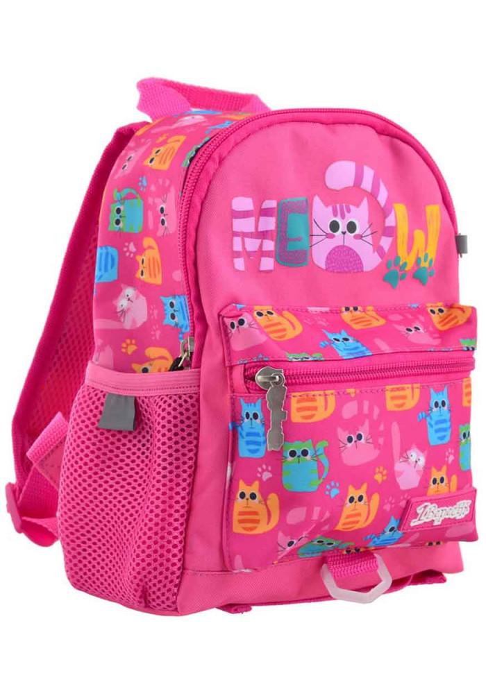 Рюкзак детский 1 Вересня K-16 Meow