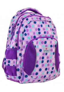 Рюкзак школьный SMART SG-25 Violet Spots