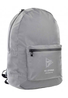 Светоотражающий молодежный рюкзак YES Ultra Reflective T-66 Grey