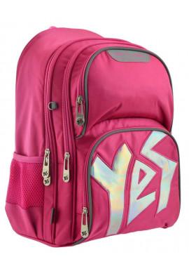 Фото Школьный рюкзак YES S-30 Juno YES Silver