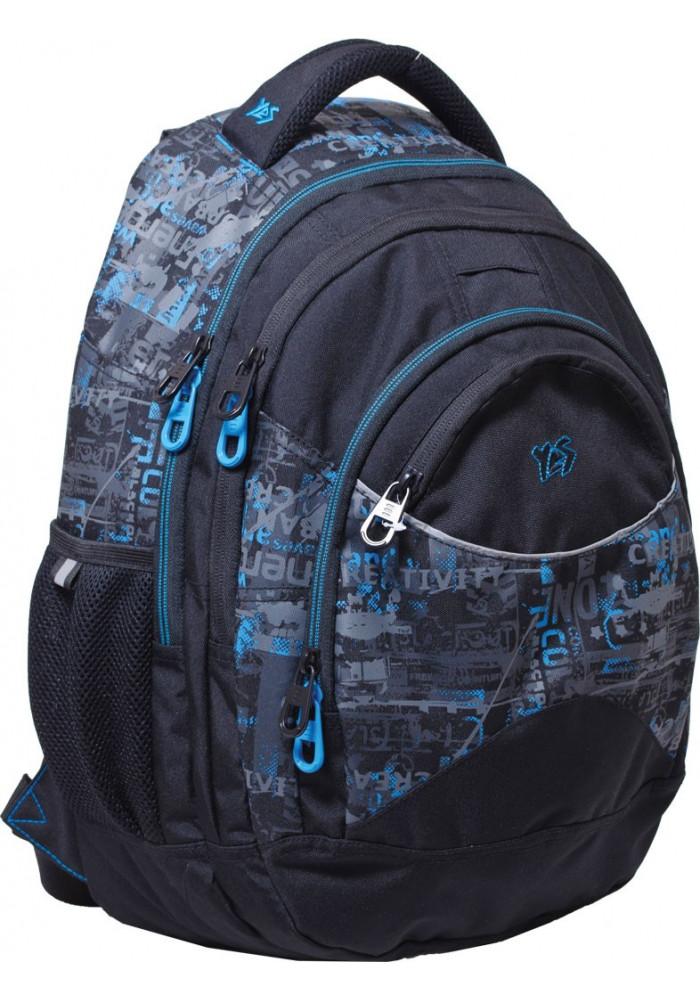 """Рюкзак подростковый синий """"Digital"""" T-12"""