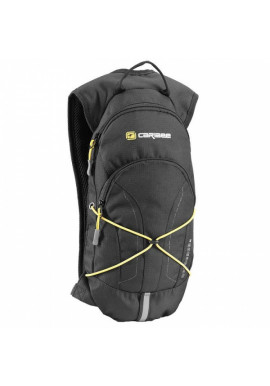 Фото Рюкзак спортивный Caribee Quencher 2L Black Yellow