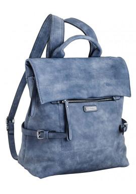 Серый женский рюкзак-сумка YES WEEKEND