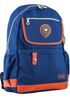 1267154761dc Школьные рюкзаки размер L (Большой) - купить по выгодной цене в ...
