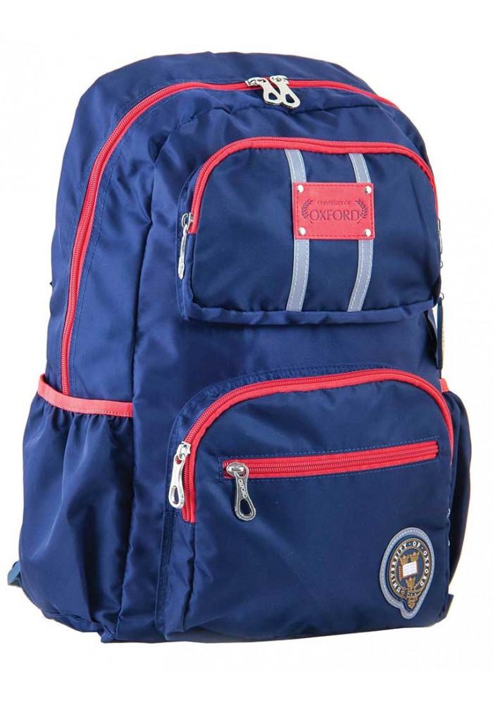 Темно-синий вместительный подростковый рюкзак серии Oxford YES OX 334