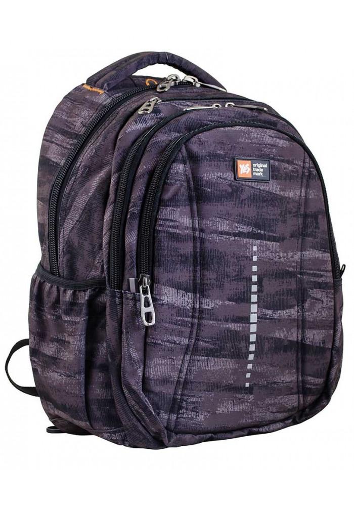 Красивый фиолетовый рюкзак для подростка T -31 Leo